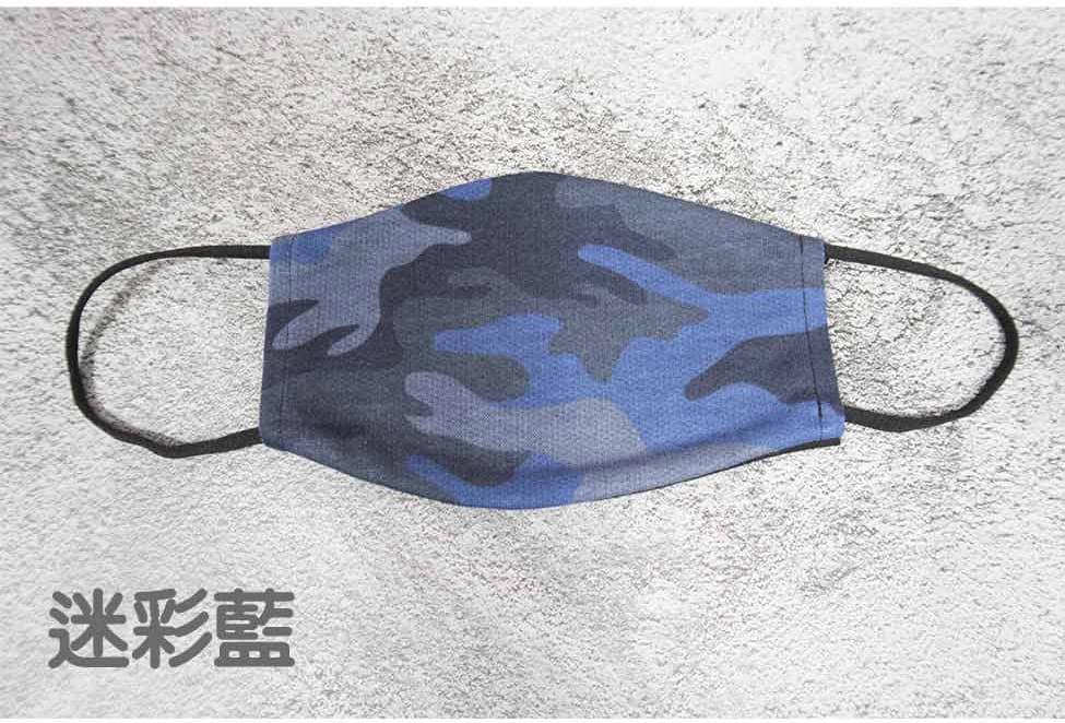 【ELASTI】純棉男士迷彩口罩(買口罩送10片拋棄式濾片) 2