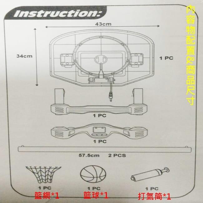 兒童籃球架 電子計分籃球架 掛門式籃球架 NBA籃球架 4