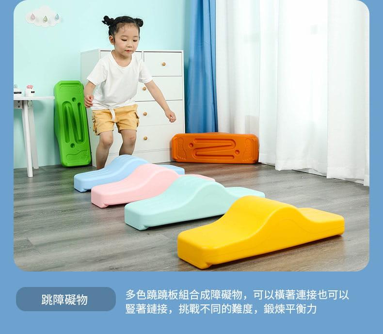 兒童平衡板家用幼兒園運動前庭玩具8字形平衡翹翹板 6