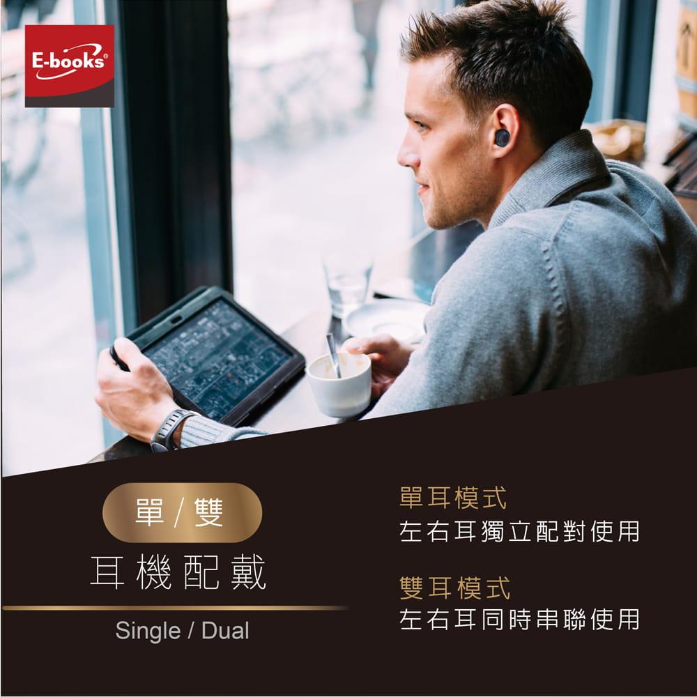 【E-books】SS13 真無線防水高音質藍牙5.0耳機 4