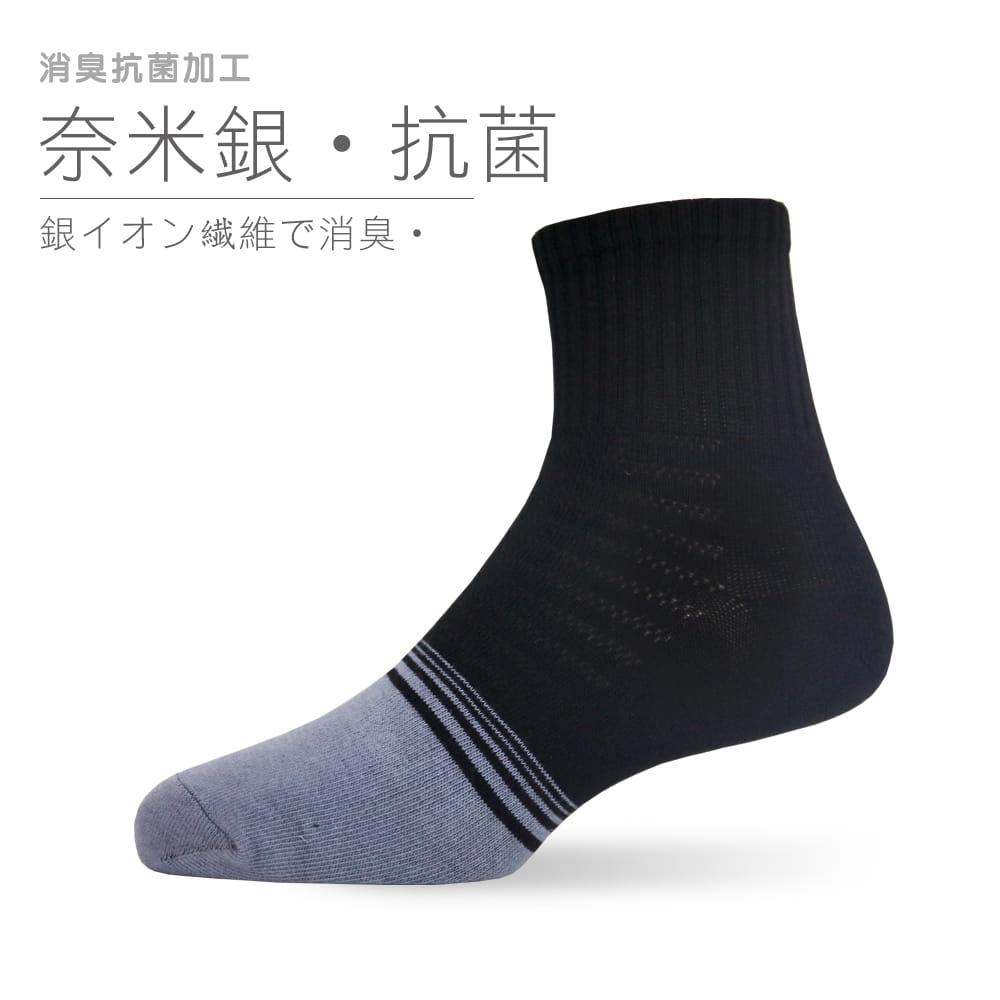 【老船長】(901-3)AG奈米銀除臭長襪-男款加大 1