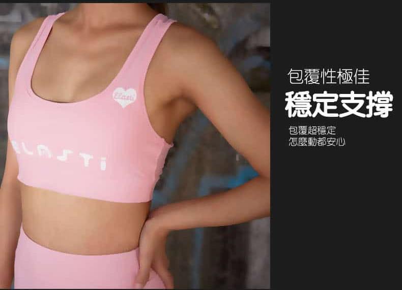 【ELASTI】甜心有氧運動小背心 7