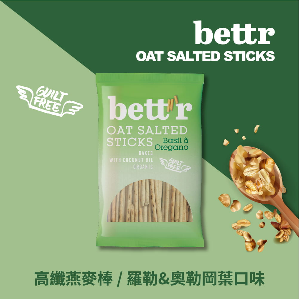 【Bettr】燕麥棒(50g/包) 3