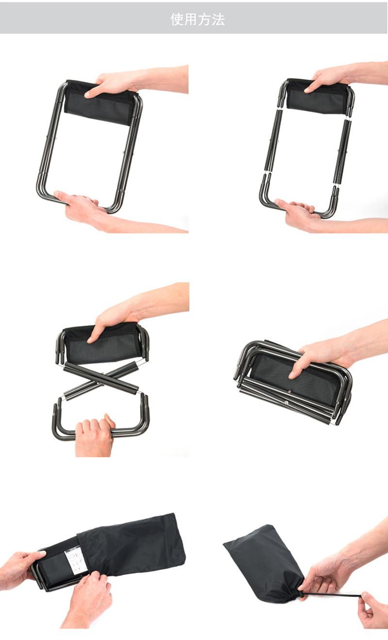 輕便折疊椅(加大款) 露營摺疊椅 好收納折疊椅 2