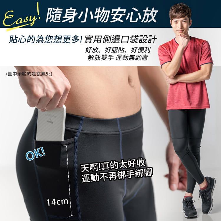 【BeautyFocus】男女智能調節微塑壓力褲 10
