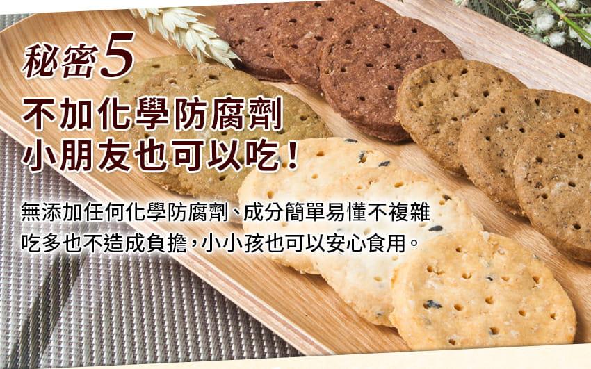 【Guilt FREE SWEETS】日本超人氣美身豆渣餅乾(24片/盒) 14
