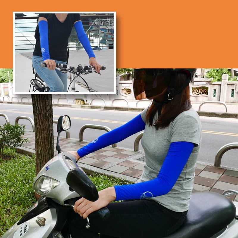 運動涼感防曬袖套 男女適用 4