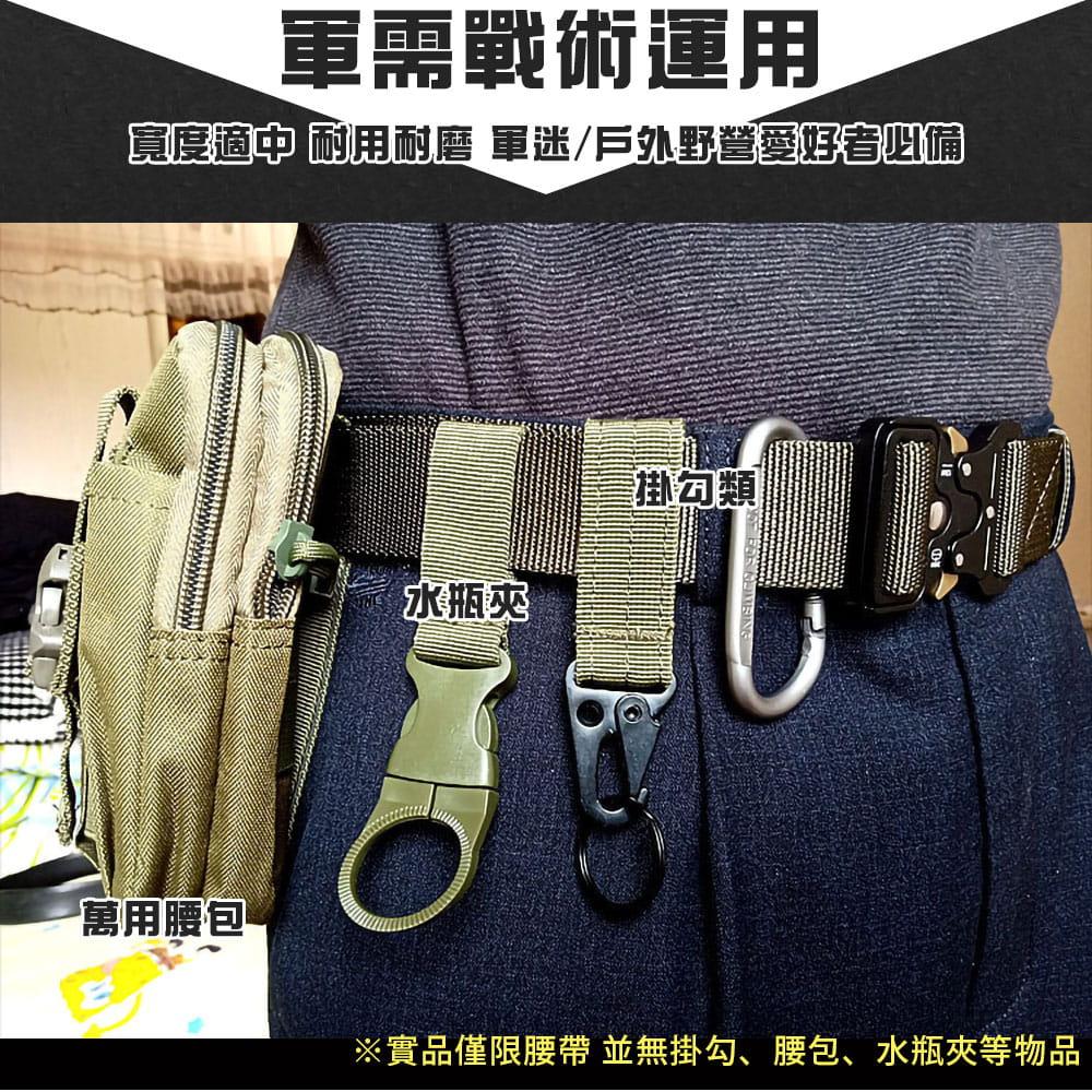 軍規插扣式戰術腰帶 5