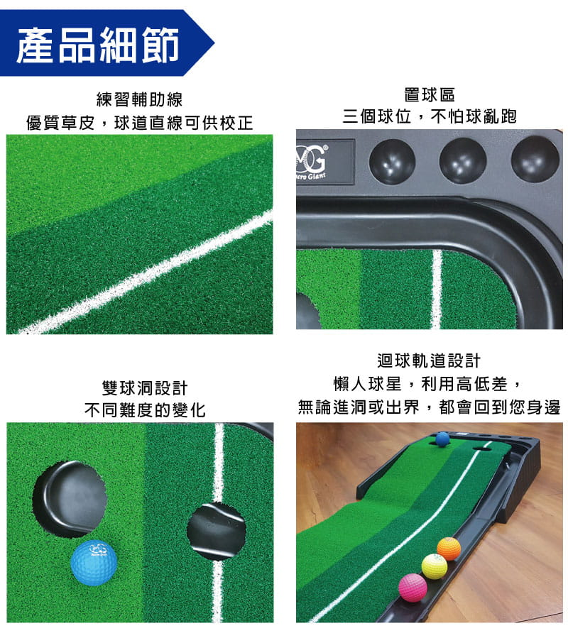 【Macro Giant】攜帶式高爾夫練習組 5