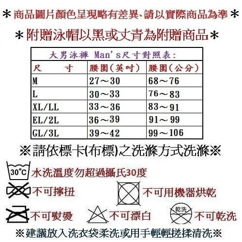 【SAIN SOU 聖手】彈性七分泳褲附泳帽A55611 3