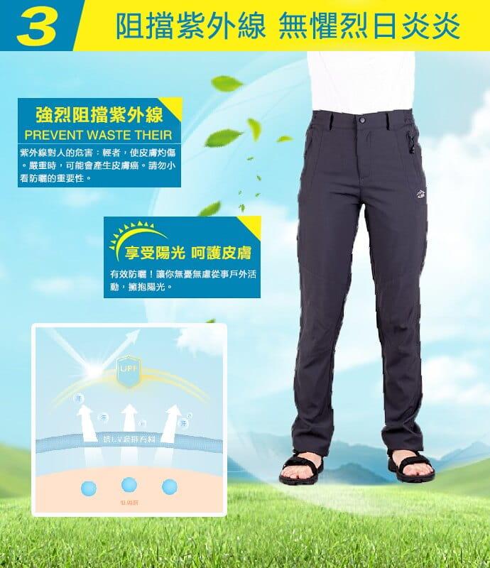 【CS衣舖】女版 戶外機能 防曬 防蚊 登山露營 涼爽休閒褲三色 5