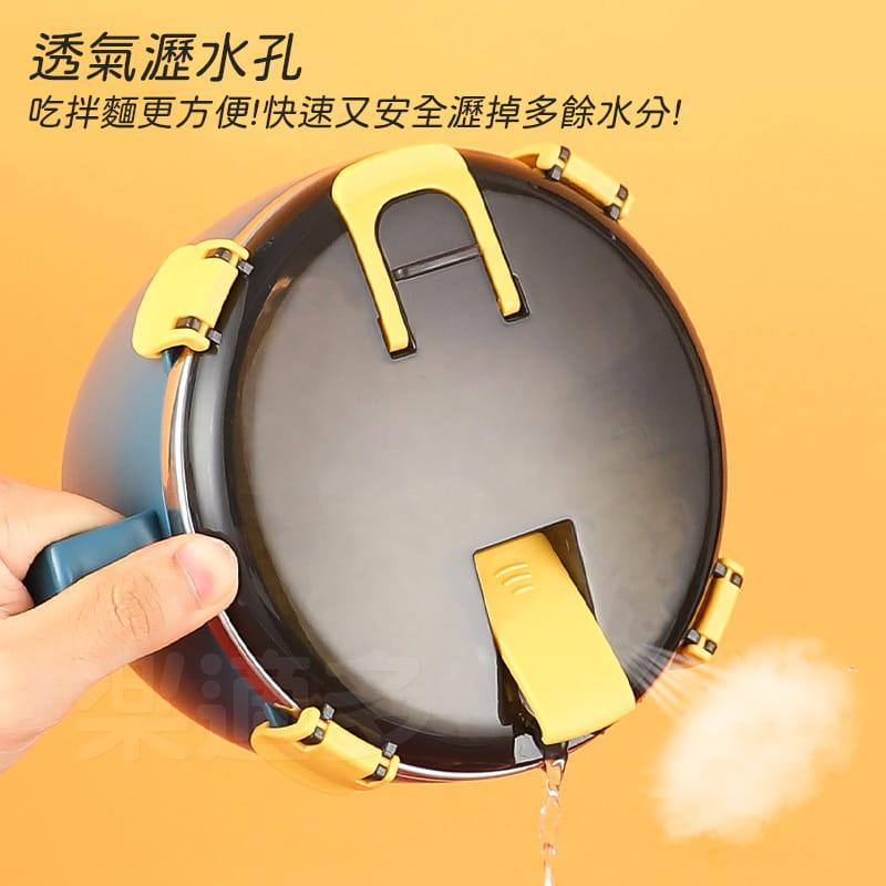 304不鏽鋼密封扣泡麵碗 蓋子可瀝水可當手機架 QF-9138【1300ml】泡麵碗 9