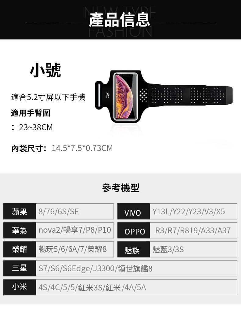 (新品上線)跑步手機臂包男女運動健身手機臂套可觸屏臂袋蘋果8X華為通用手包 3