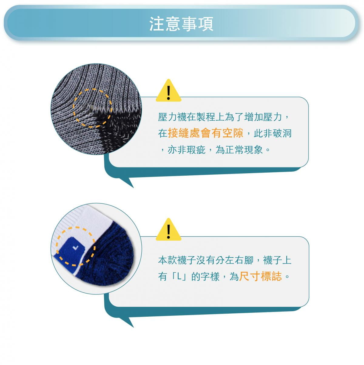 【FAV】除臭機能厚底運動襪 3