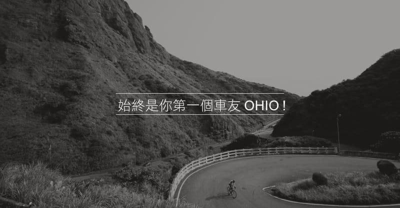 【路達自行車衣館】涼感防曬型袖套 》★大紅 ★深灰 ★黑色 ★寶藍 690030001 6