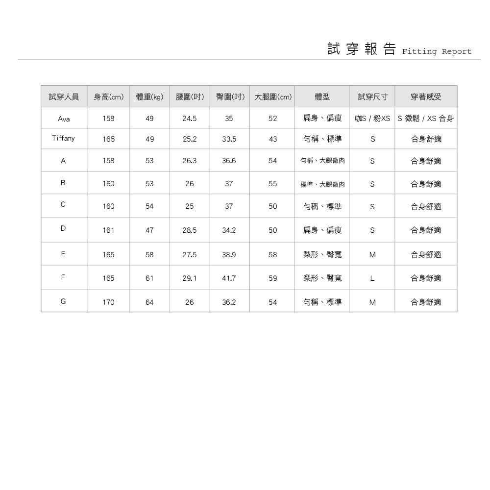 【GLADE.】Fit Me 九分緊身褲 (芝麻牛奶) 7