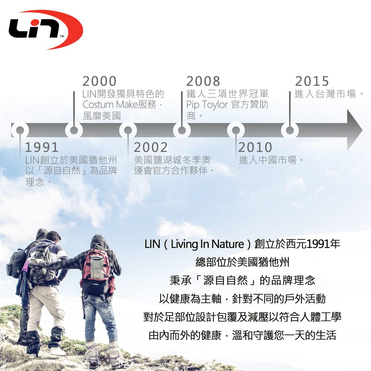 【Lin】戶外登山襪三雙組 14