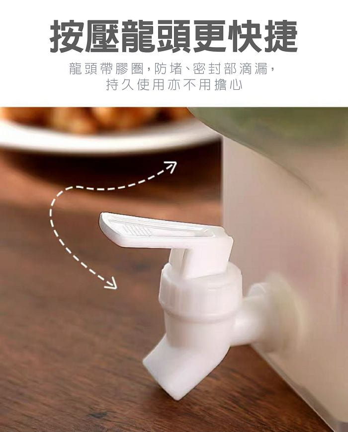 按壓式龍頭冷水壺3.5L 涼水壺 冰水壺 3
