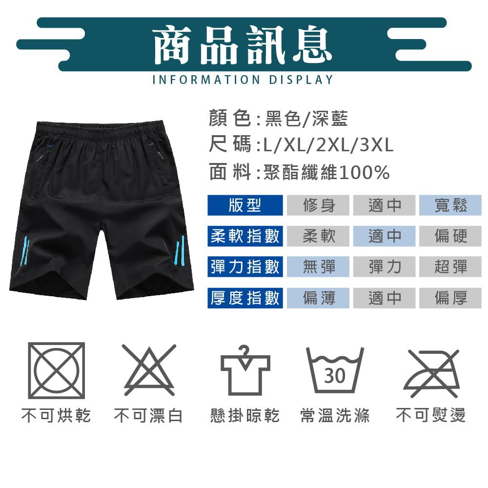 【NEW FORCE】彈性修身鬆緊腰帶男短褲-2色可選 7