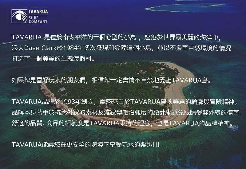 【TAVARUA】漁夫帽 衝浪帽 潛水 自潛 獨木舟 多色 20