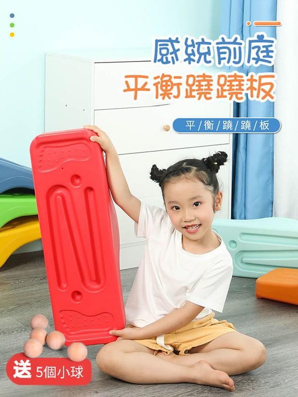 兒童平衡板家用幼兒園運動前庭玩具8字形平衡翹翹板 0