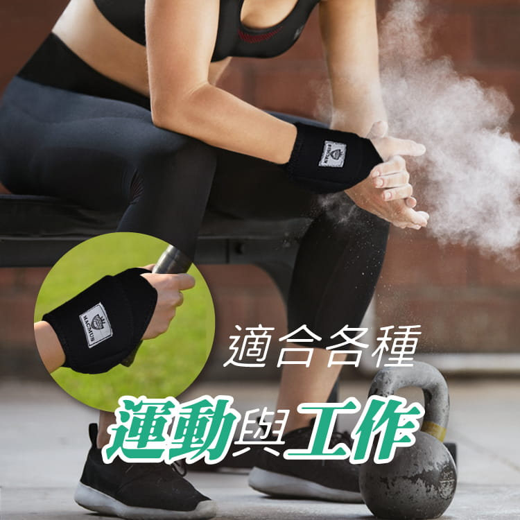 【MACMUS】一片式拇指運動護腕|保護手腕避免手腕大動作活動|隨時可清洗 4