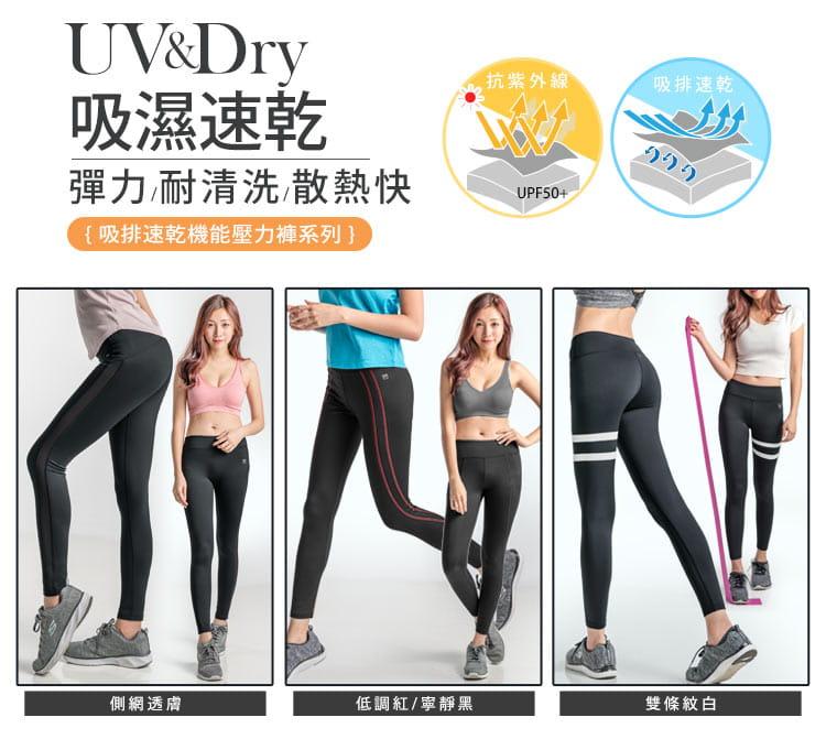【BeautyFocus】高機能塑體運動壓力褲7203-7 1
