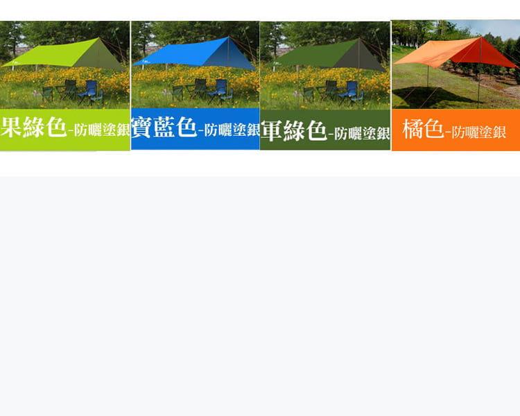 (300x300)防雨防曬天幕帳,抗UV 塗銀 6