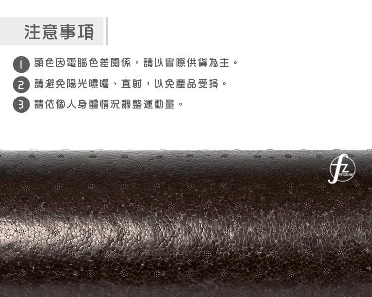【ABSport】EPP實心瑜珈滾輪(60公分)/瑜珈柱/瑜珈棒/按摩滾輪/瑜珈用品 4