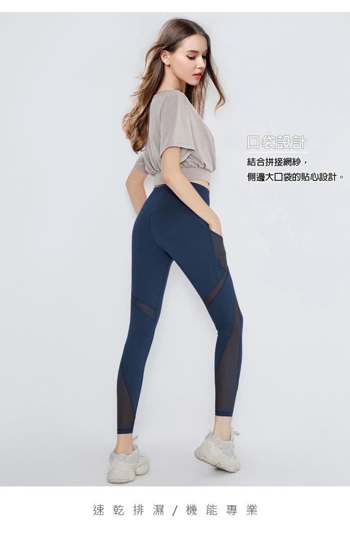 【Un-Sport高機能】網紗立裁-輕加壓顯瘦提臀吸濕排汗長褲(瑜伽/健身/路跑) 4