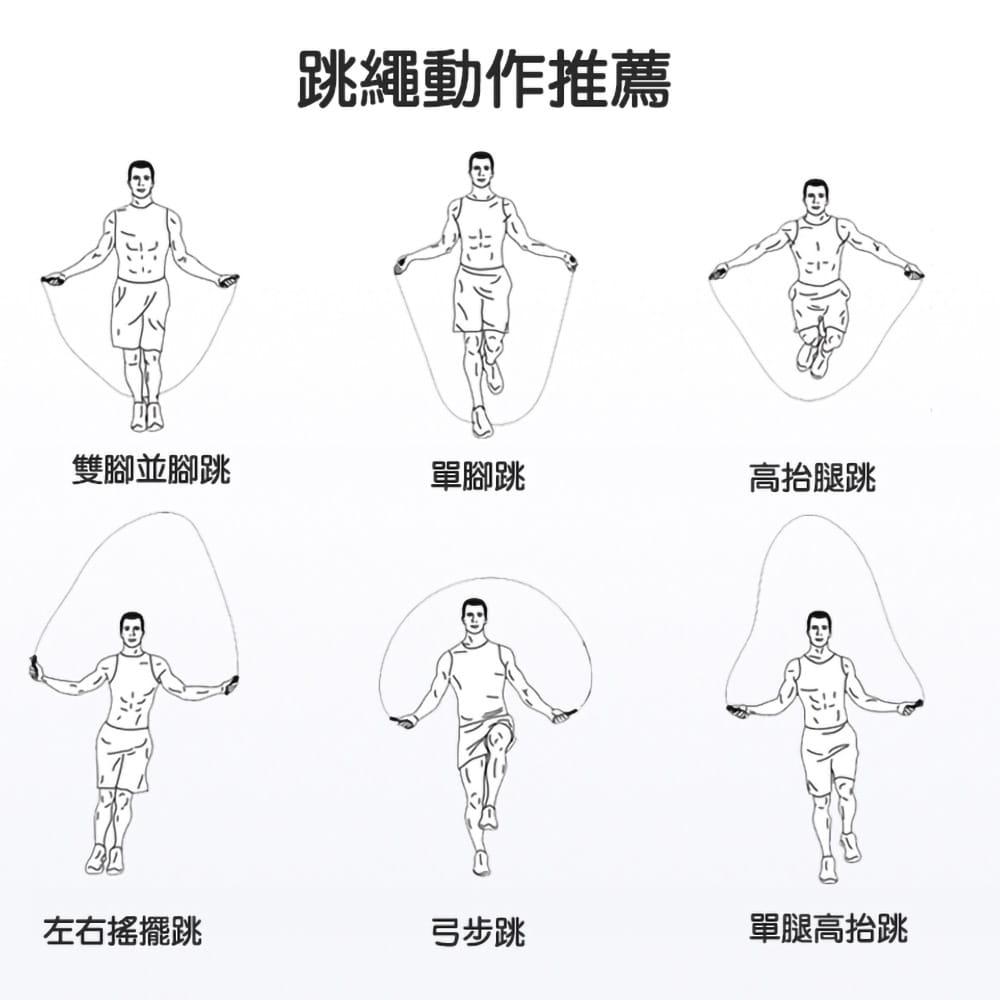 軸承鋼絲負重可調節跳繩 6
