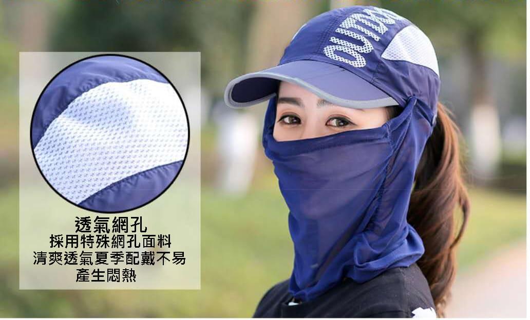 網頂全罩式可折疊防曬帽 夏天\遮臉\鴨舌太陽帽\戶外\折疊\紫外線\電動車\遮陽帽/自行車/腳踏車 9