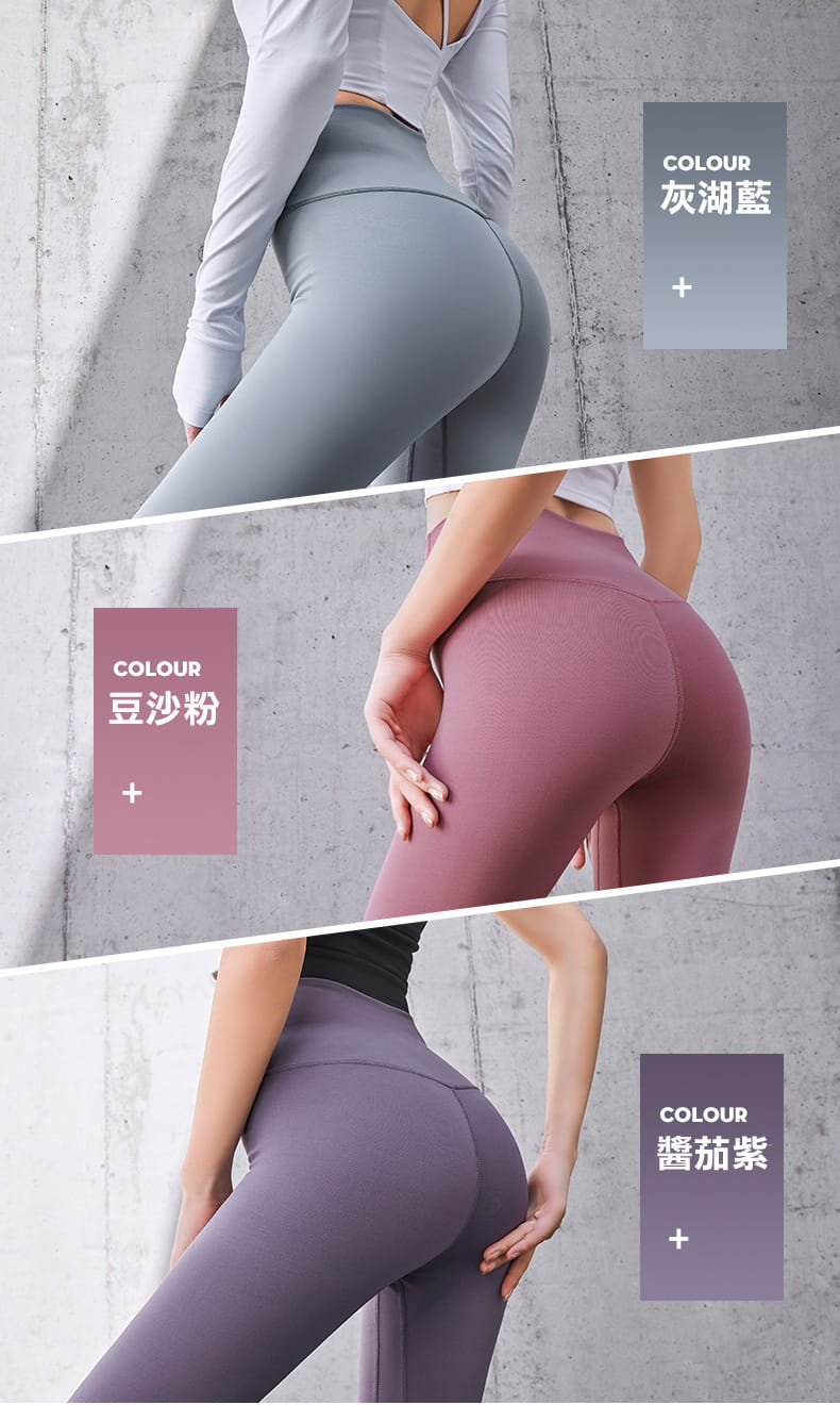 【健身神器】性感高腰蜜桃裸感健身壓力褲 瑜珈褲 重訓褲 運動褲 健身褲 8