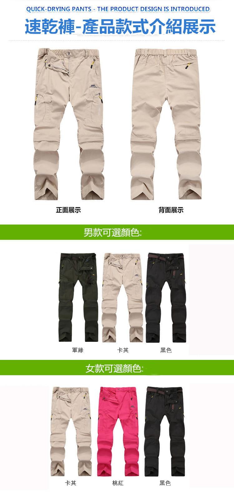一秒變短褲 兩穿戶外排汗速乾褲【CP16003】 8