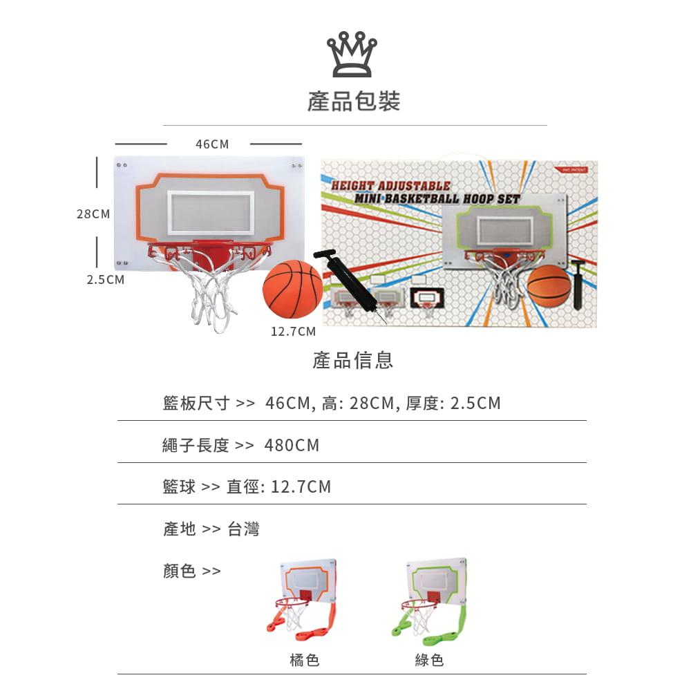 迷你籃球投籃組 ◆台灣製 MINI 兒童 籃板 籃框 室內用NBA 可調整高度 灌籃 投籃 斯伯丁 5