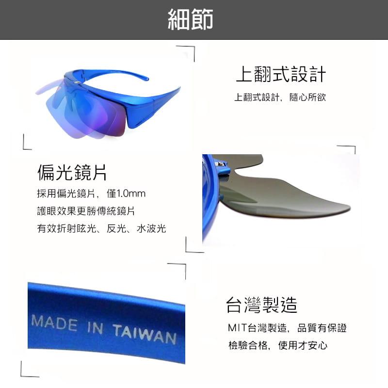 【suns】運動偏光REVO電鍍上翻式太陽眼鏡(可套鏡) 5