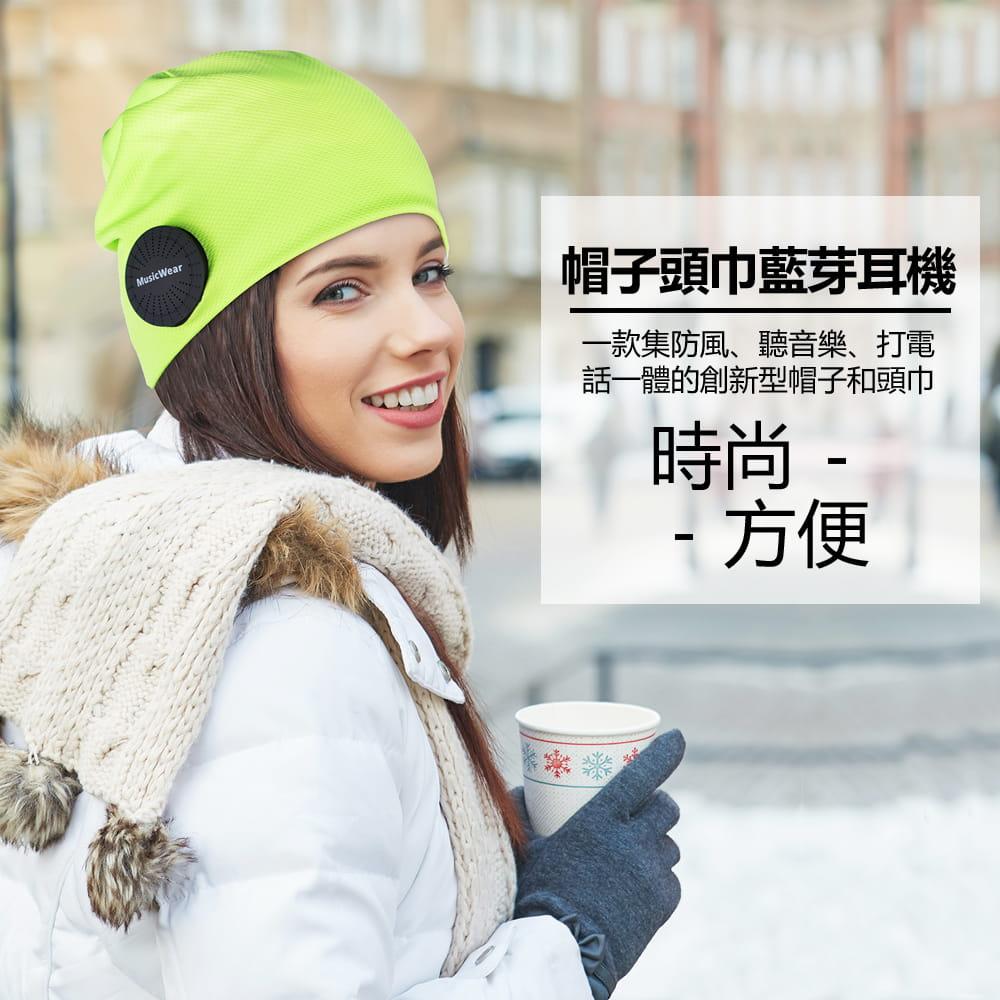 運動頭巾 藍牙耳機帽 1