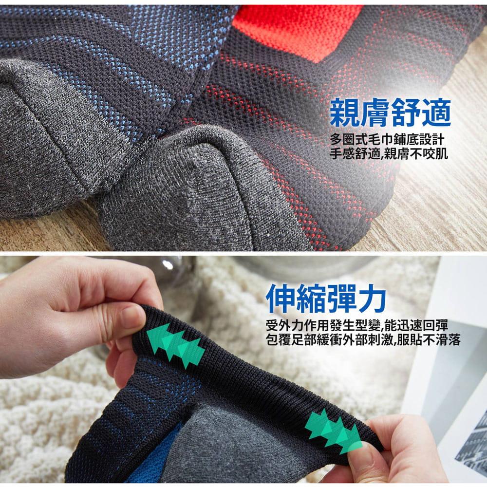 【BeautyFocus】男女適穿專利機能運動襪 8