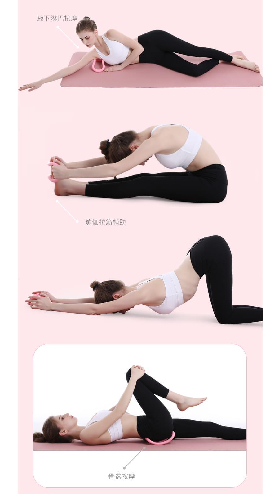 【Un-Sport高機能】健身按摩瑜珈環/開肩瘦背/普拉提斯伸展環-超值2入 2