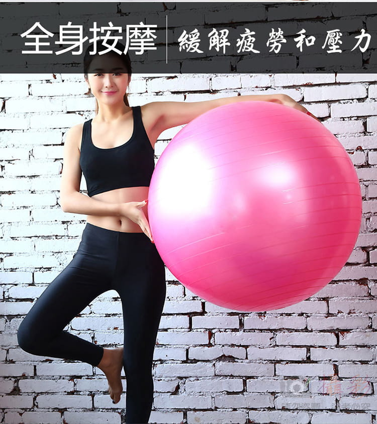 瑜珈球 直徑75cm 6