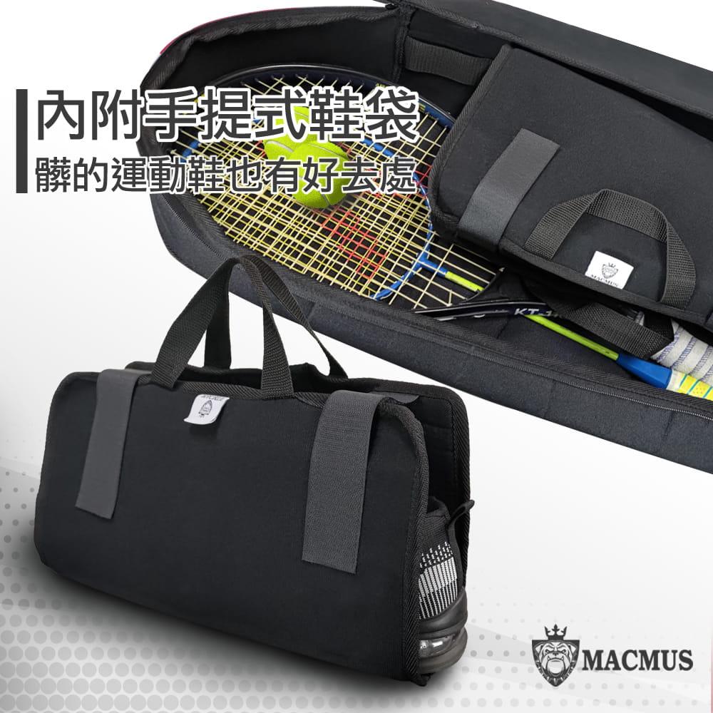 【MACMUS】特奧同款運動揹包|50L超大容量運動袋|大容量瑜伽運動健身包旅行包|耐磨網球袋 6