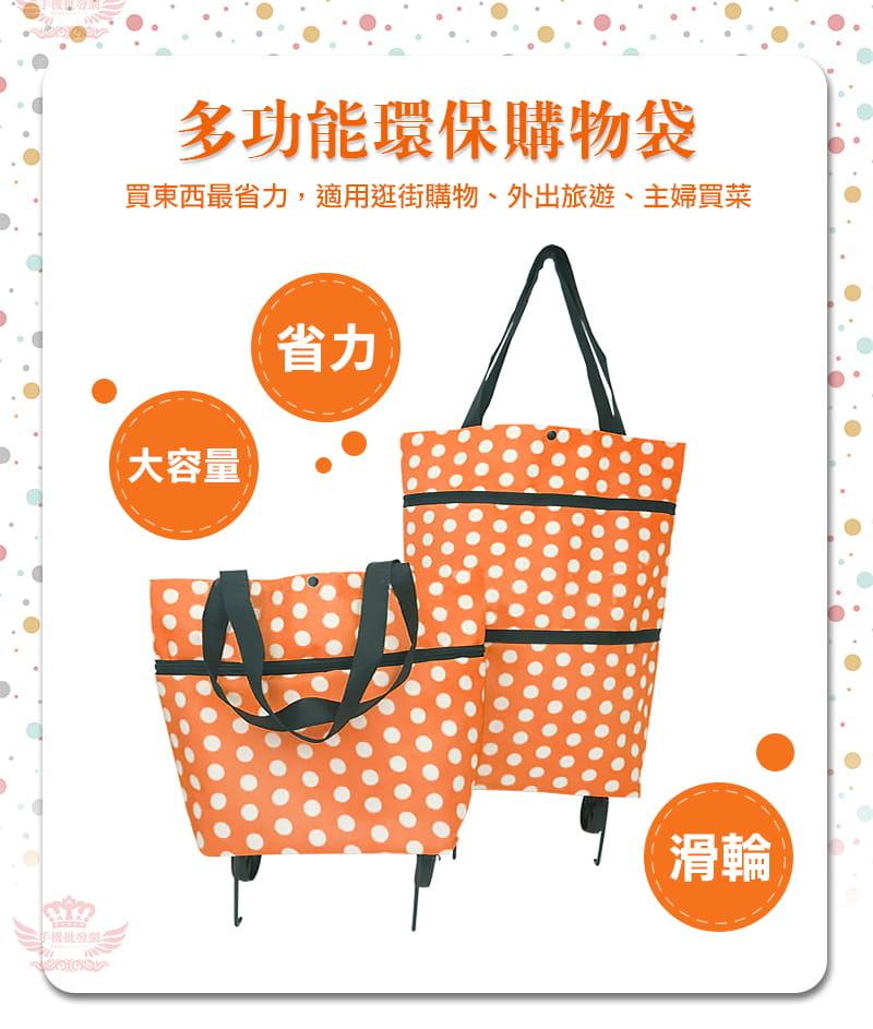 多功能環保購物袋 4