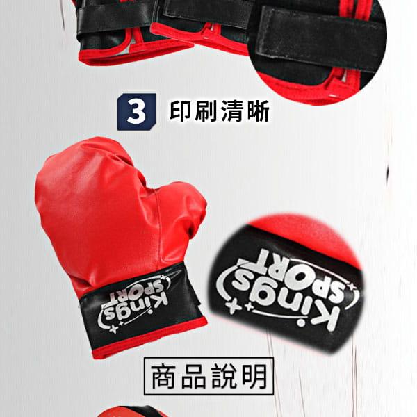 【史酷迪】可攜帶式兒童有氧拳擊訓練組 4