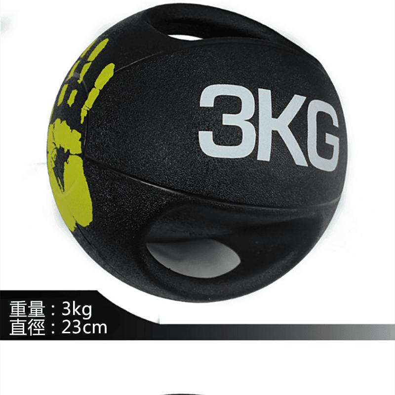 雙耳重力球健身平衡訓練 5
