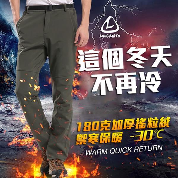 男女加厚防風防雨衝鋒褲 1