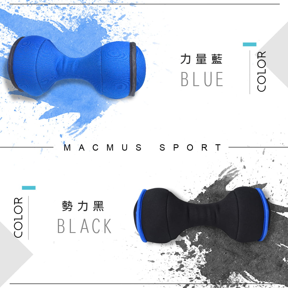 【MACMUS】1公斤 傳統型安全軟式啞鈴|適合居家健身復健 8