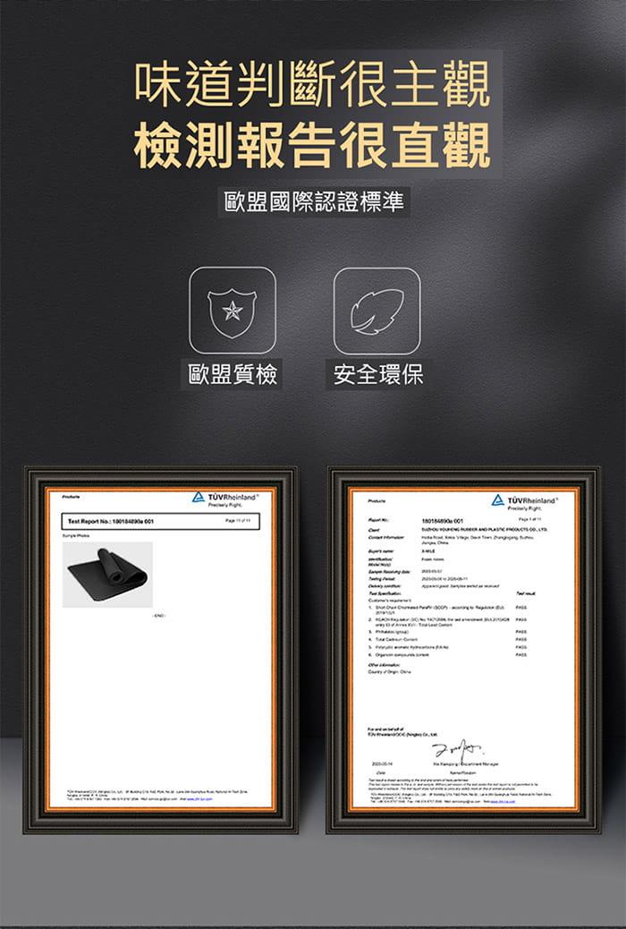 [X-BIKE]加大超厚款 20mm厚 200x80cm 男版瑜珈墊 XFE-YG22 5