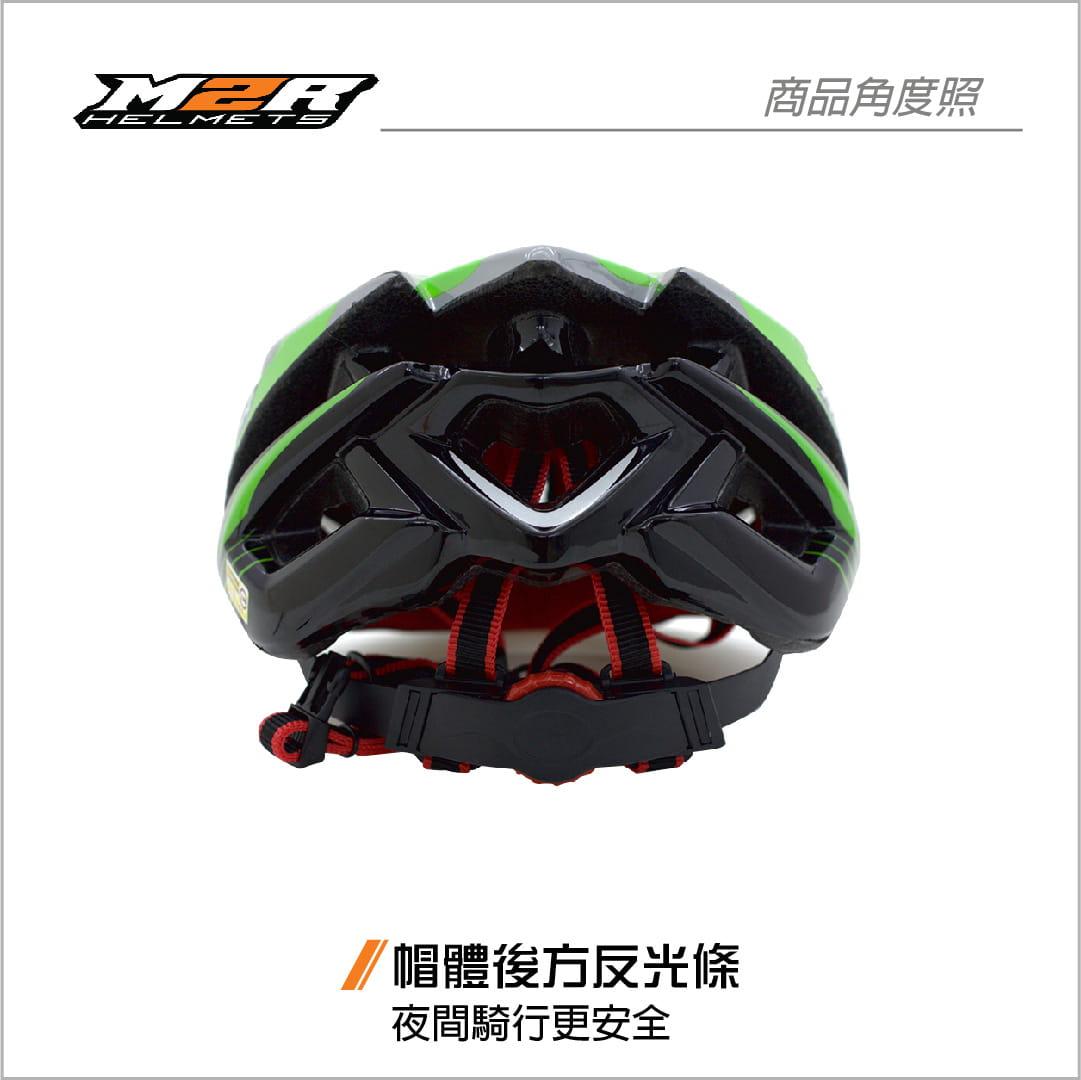 【路達自行車衣館】M2R 》MV12專業自行車安全帽 MV12-08-00 ★黑綠 7