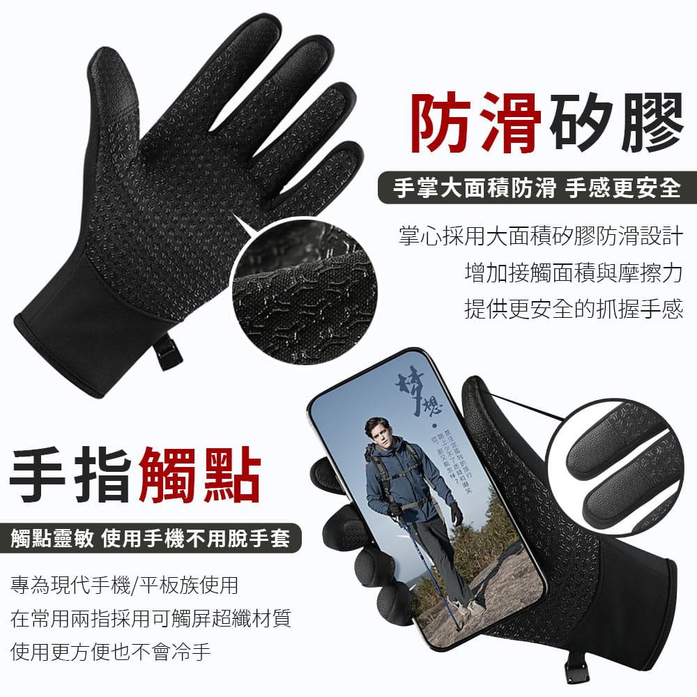 運動騎行防風觸屏保暖手套(3色任選) 4