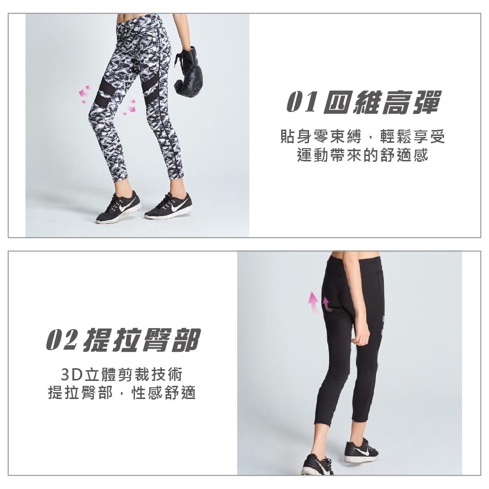 【yulab】(台灣製)女超彈運動內搭褲-2色可選 4